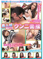 Amateur Girls' First Time Cunnilingus Interview 下載