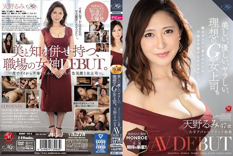 ROE-014 tokyo tube Rumi Amano Beautiful, Kind, Sexy, The Ideal G Cups Boss. Working At A Major Apparel Brand. Rumi Amano 47 Years