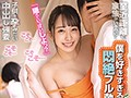 My Stepsister Seduced Me - Even Though Our Family Was Right There My Cock Got Rock Hard Mizuki Yayoi preview-1