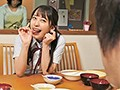My Stepsister Seduced Me - Even Though Our Family Was Right There My Cock Got Rock Hard Mizuki Yayoi preview-3