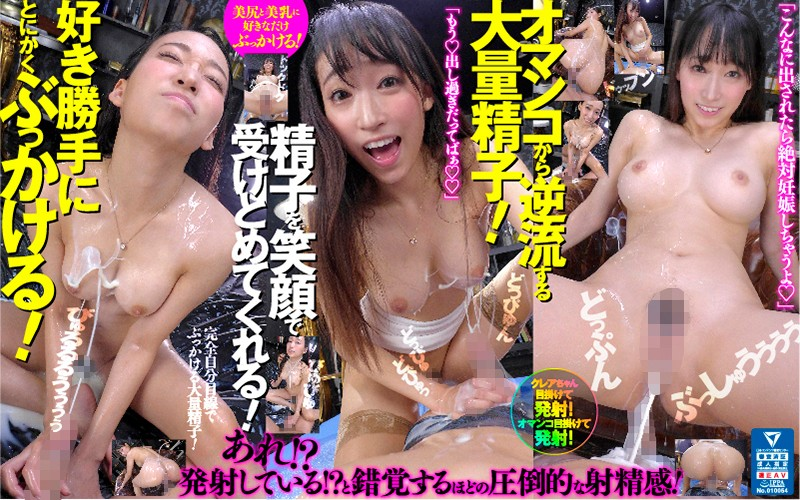 RVR-006 freejav [VR] Amazing Fertilizing Sex With The Girl Who Takes The Most Creampie Cum In Her Pussy Kurea Hasumi