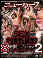 Transsexual Slave Torture SEX - 8 Hour Collection 2 - Super Masochistic S&M Bondage And Body Exploitation, S&M Orgasms, Disgraceful Anal Fucking And Ecstatic Climactic Ejaculation! Download