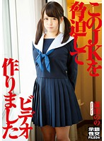 I Threatened A Schoolgirl Into Making This Video - Sweet High School Sluts FILE 04 Nono Maeda Download