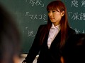The Female Teacher In The Extra-curricular Class Ryo Hitomi preview-1