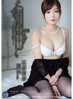 [SHKD-546] (English subbed) Fucked In Front Of Her Husband - Taboo Passion Rina Ishihara