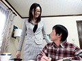 Aggressive Homeroom Teacher 8 Ai Hanada preview-2