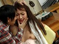 Violated Homeroom Teacher 9 Maya Kato preview-3