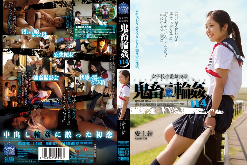 SHKD-572 Schoolgirl Confinement, Torture & Rape - Rough Sex Gang Bang 114 Yui Azuchi