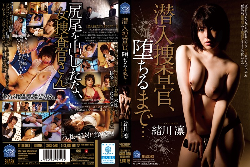 SHKD-598 Undercover Investigation Until She Breaks... Rin Ogawa