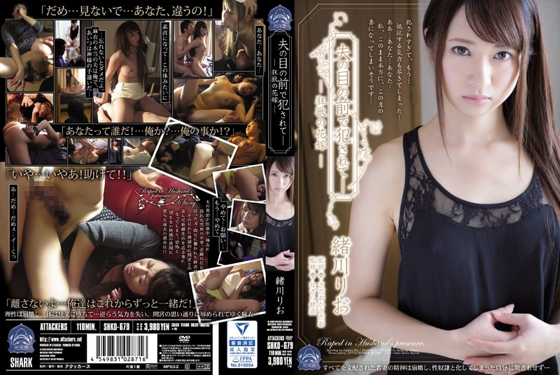 Fucked In Front Of Her Husband - Beastly Bride Rio Ogawa