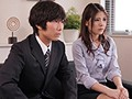 Beautiful Office Lady,Until You Obey... Yurara Sasamoto preview-1