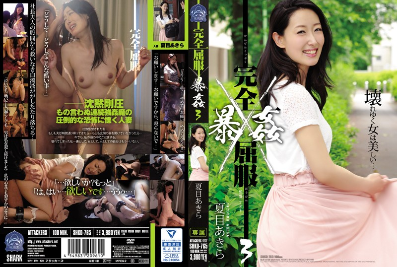 SHKD-765 Violent Rape Of A Totally Submissive Woman Aki Natsume ra