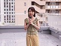 The Raped Fresh Face Newscaster Yui Natsuhara preview-9