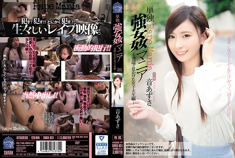 SHKD-831 Female University Student Honorary Sound Azusa Seen Alone At Rape Mania Roadside