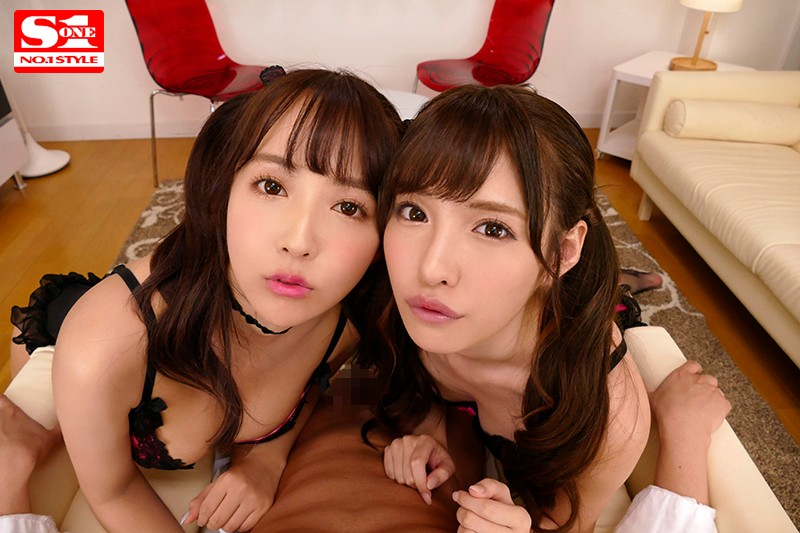 [SIVR-033] [VR] S1 15th Anniversary Special. Extravagant Harem And Reverse Threesome With 2 Of Japan's Best Porn Actresses.