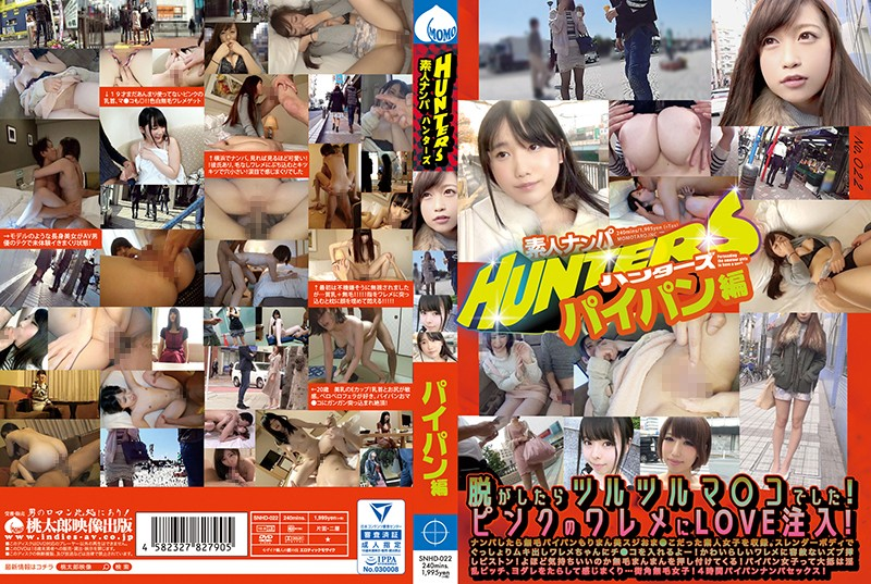 (snhd00022)[SNHD-022] Amateur Hunters Go Picking Up Girls Shaved Pussy Edition When We Took Off Her Clothes, Her Pussy Was Clean And Shaven! We're Injecting Hot Love Into Her Pink Little Crack! Download