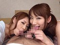 Lucky Guy Shares a Room with Horny Sister Duo Akiho Yoshizawa and Saki Kozai preview-5