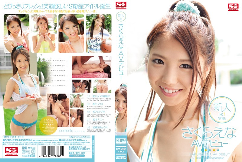 [SNIS-029]Fresh Face NO.1 STYLE – Ena Sakura's AV Debut
