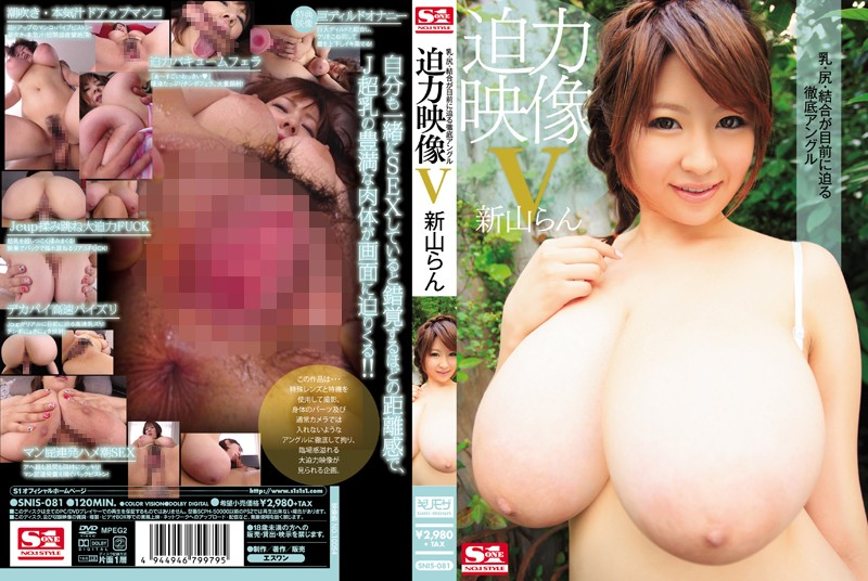 SNIS-081 Powerhouse Visual V Tits ? Ass ? Fucking In All Up Close Angles Ran Niyama .