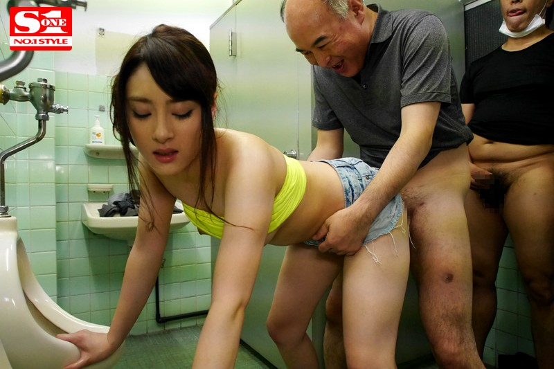 SNIS-268 A Date With Jun Aizawa With No Undies On