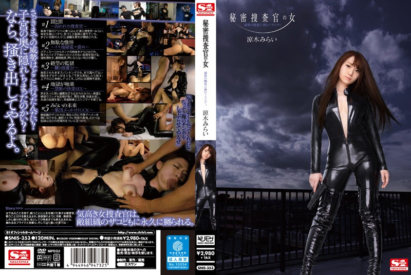 SNIS-353 Secret Woman Investigator – Dark Tragedy In The Black Of Night Mirai Suzuki