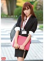[SNIS-360] (decensored) Insurance Saleslady's Pillow Trade Kirara Asuka
