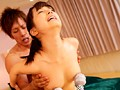 Minami Kojima 's Orgasmic Cries preview-8