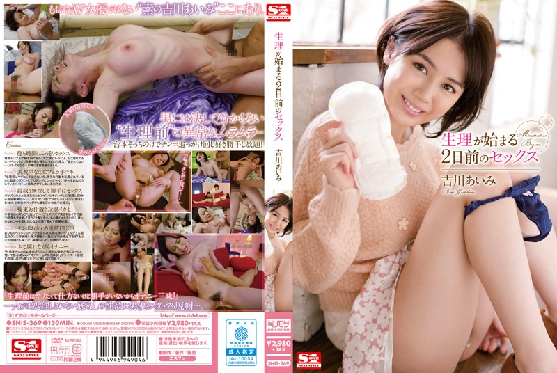 SNIS-369 Sex Two Days Before Her Period Starts Aimi Yoshikawa