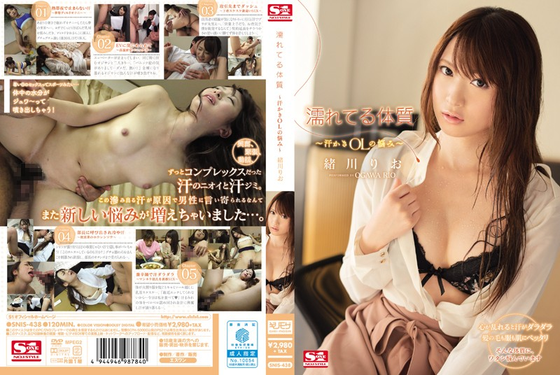 Predisposition To Getting Wet -The Sweaty Office Lady's Problem- Rio Ogawa