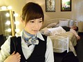 Cabin Attendant Whore Saki Okuda preview-3