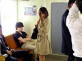 Obedient Public Indecency Nami Hoshino preview-1