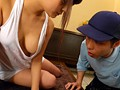 Beautiful Nip Slips Aino Tsubaki preview-10