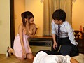Beautiful Nip Slips Aino Tsubaki preview-8