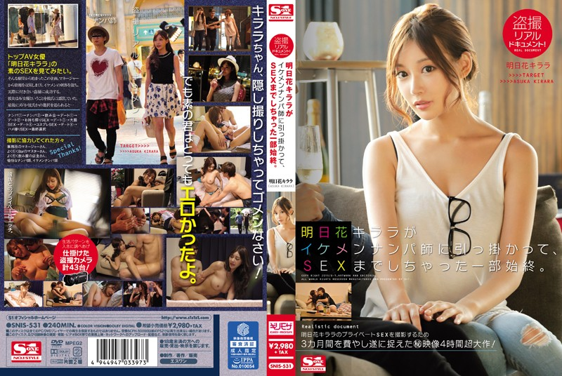 Real Secretly Filmed Documentary! How Kirara Asuka Was Picked Up By A Handsome Pick-Up Master And Ended Up Having Sex.