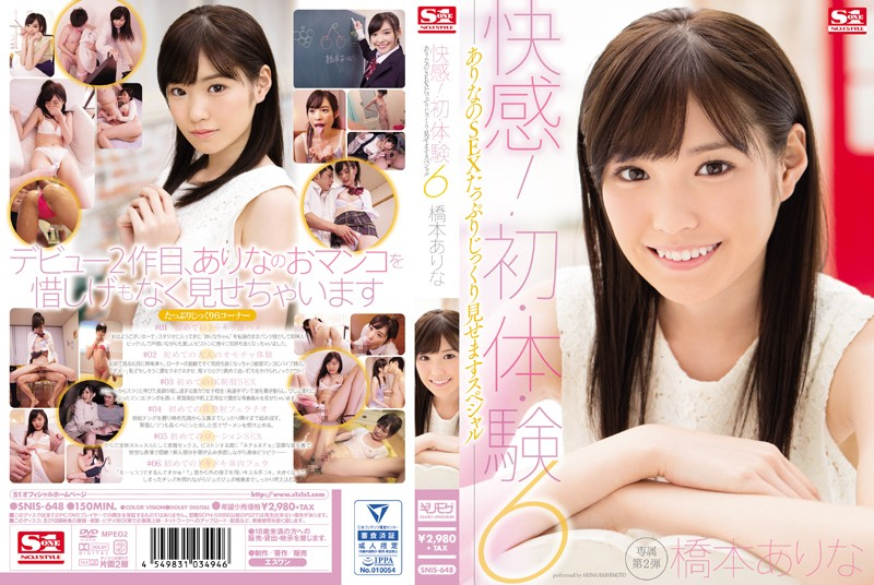 [SNIS-648]Ecstasy! For The First Time 6 Arina Will Show You All The Sex She Can Give You In This Special Edition Arina Hashimoto
