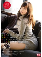 Real Peeping On Film! Extreme, Intimate Footage Of Akiho Yoshizawa 's Private Life For 52 Days, And Caught Her Nailing A Pick Up Artist Twist - With Every Detail Captured For Your Pleasure. 下載