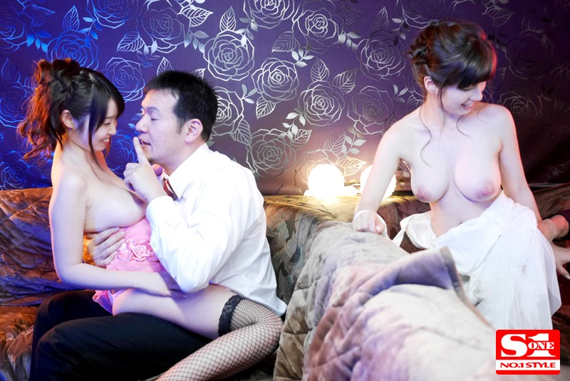 SNIS-659 At This Wholesome Titty Pub The Rules Are Absolutely No Touching Below The Waist, But These Two Girls Are So Hot They Might Secretly Let You Fuck Them In This Popular Big Tits Bar Aika Yumeno Saki Okuda