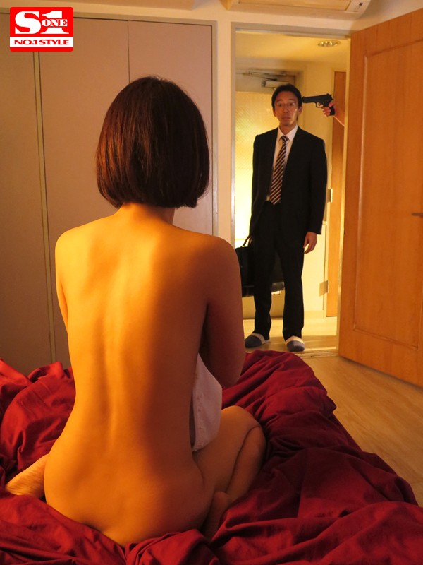 [SNIS-675] S1 x ATTACKERS Collaborative Variety Special She Was Fucked In Front Of Her Husband The Destruction Of A Happy Marriage Tsukasa Aoi