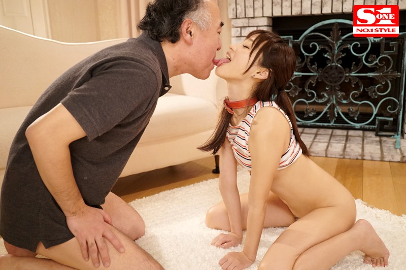 SNIS-706 - Dog Is Transformed Into A Beautiful Girl!Abnormal Repay Copulation Single Man Of Anthropomorphic Pet Angel Moe Is Doting To Death In Estrus One Daughter - S1 NO.1 STYLE big image 5