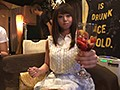 The Night When Akiho Yoshizawa Got Drunk And Horny preview-1