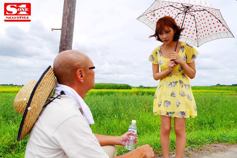 SNIS-764 Lets Spend The Night In The Country And Fuck A Farmer's Wife! We're Slipping Our Married Cocks Into A Shimmering Shiny Ecstatic Wife For 2 Days Of Covert Sucking And Fucking Kirara Asuka