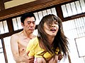 Big-Titted Young Wife All Tied Up And Raped, Aoi preview-3
