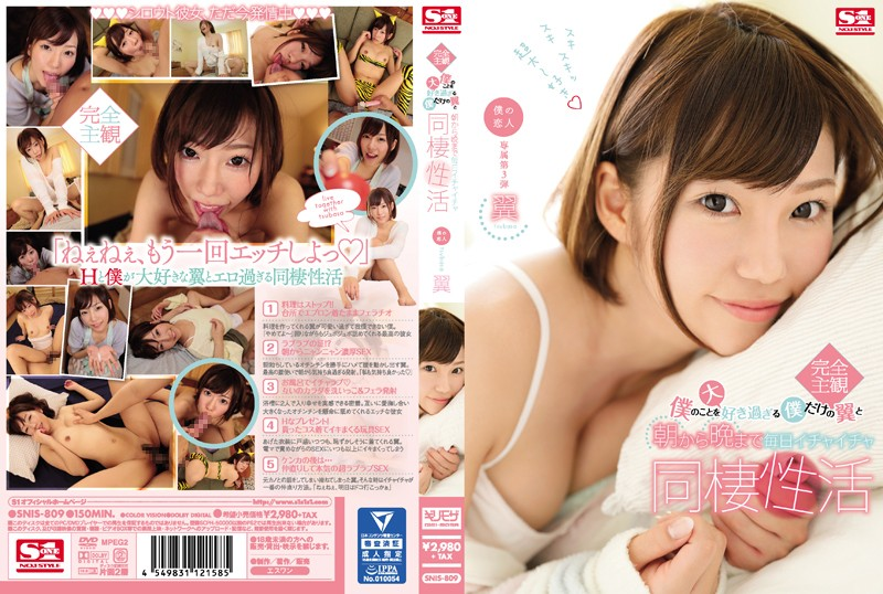 SNIS-809 You Love Me Too Much My Life Together With Tsubasa From Morning Until Night, Every Day