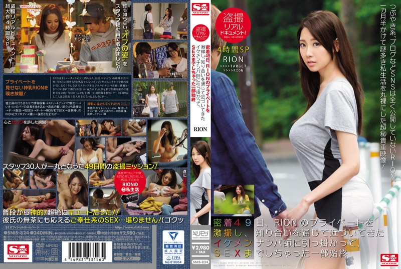 [SNIS-824]Peeping Real Document! 49 Days With RION In Private Photo Sessions, Together With A Professional Pickup Artist Who Is A Master At Picking Up Girls, And All The Sex In Between