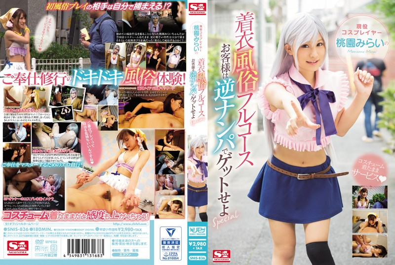 SNIS-836 A Real Life Cosplayer Mirai Momozono In A Full Course of Whore While Fully Clothed It's