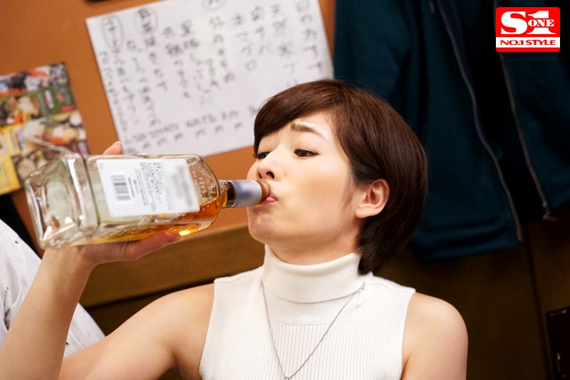 SNIS-852 studio S1 NO.1 STYLE - Wife Of Drunken NTR Reunion Big Tits For The First Time Asagaeri Wak - big image 1
