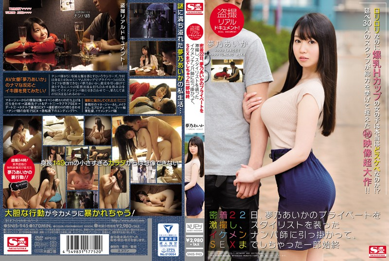 SNIS-945 Peeping Real Document! 22 Up Close And Personal Days We Filmed Aika Yumeno In All Of Her Private Moments, Using A Handsome Picking Up Girls Pro Disguised As A Stylist To Get In Her Pants