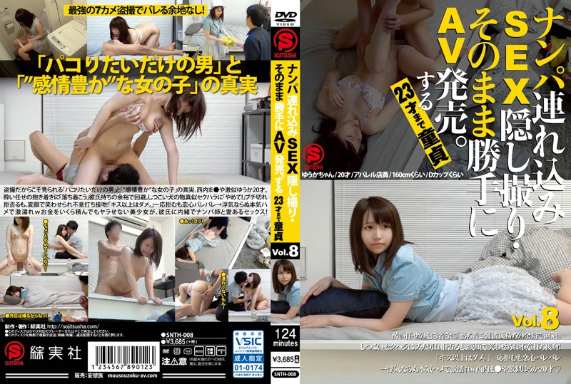 SNTH-008 Picking Up Girls And Taking Them Home For Sex While We Secretly Film It All And Sold As An
