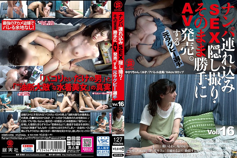 SNTJ-016 japanese sex videos Former Rugby Player Takes Her to a Hotel, Films the Sex on Hidden Camera, and Sells it as Porn. vol.