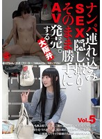 Picking Up Girls and Having SEX With Them On Hidden Cams - Selling it as Porn Just Like That. Osaka Dialect vol. 5 Download